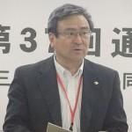茂木専務理事