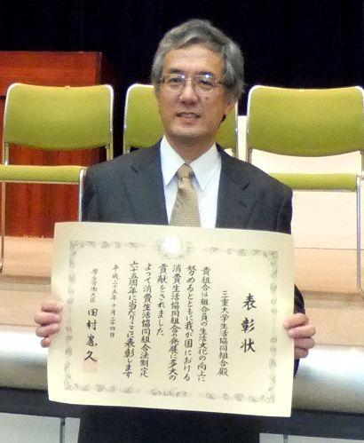 三重大学生協 鈴木理事長