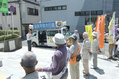 熊野市役所